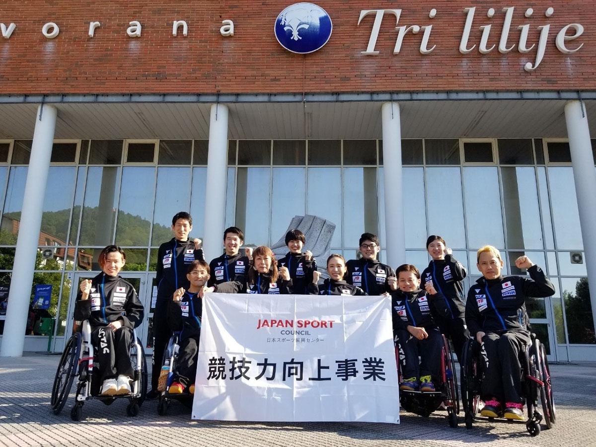 スロベニア世界予選トーナメント「Paralympic World Qualification Tournament」選手派遣のお知らせ